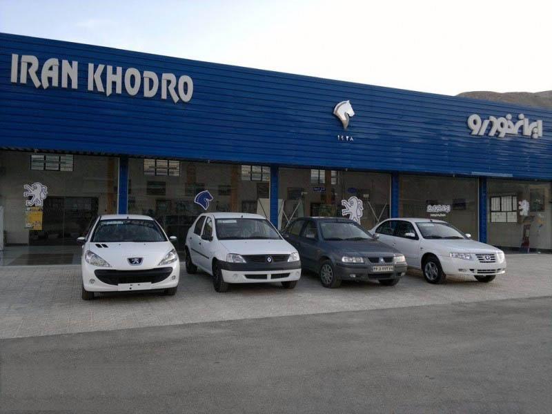 لیست و آدرس نمایندگی های ایران خودرو در شهر اردبیل