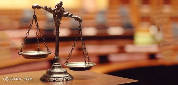 دادسرا چیست؟