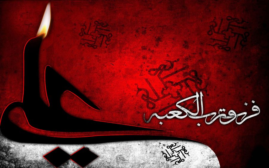 تاریخ دقیق ضربت خوردن حضرت علی علیه السلام در تقویم ۹۸