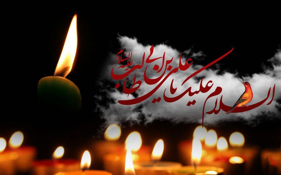 تاریخ دقیق شهادت حضرت علی (ع) در تقویم سال۹۸ چه روزی است ؟