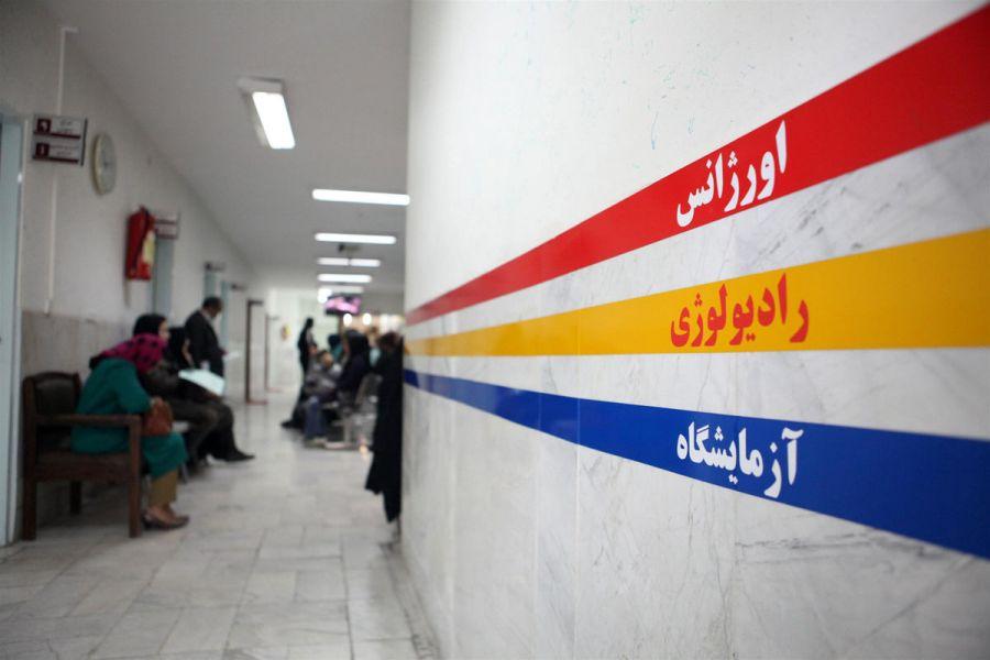 آدرس و تلفن بیمارستان های شهر آبادان