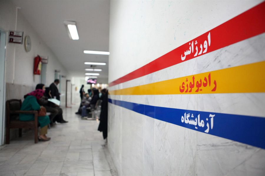 لیست آدرس و تلفن بیمارستان های دولتی در شهر سنندج