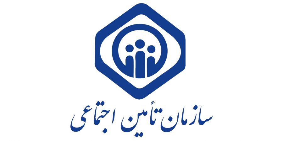 لیست آدرس و تلفن شعبه های بیمه تامین اجتماعی شهر شیراز