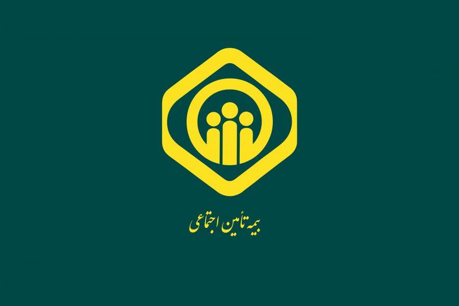 شعبه های بیمه تامین اجتماعی در بوشهر و حومه