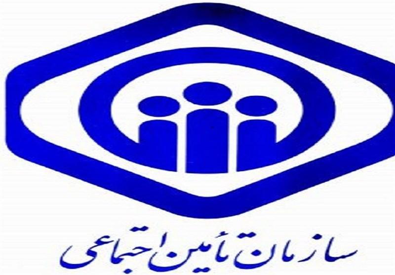 آدرس و تلفن شعبه های بیمه تامین اجتماعی زنجان و حومه