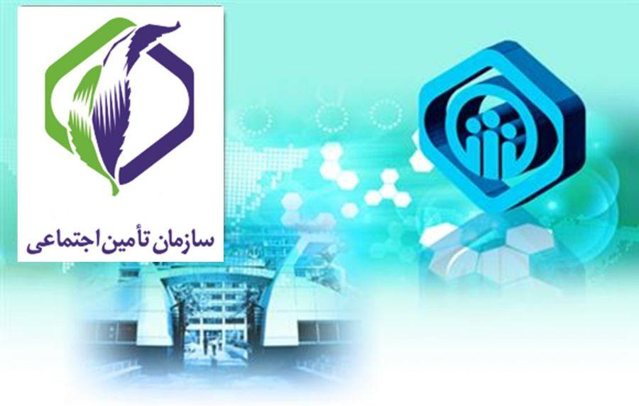 آدرس و تلفن شعبه های بیمه تامین اجتماعی سمنان و حومه