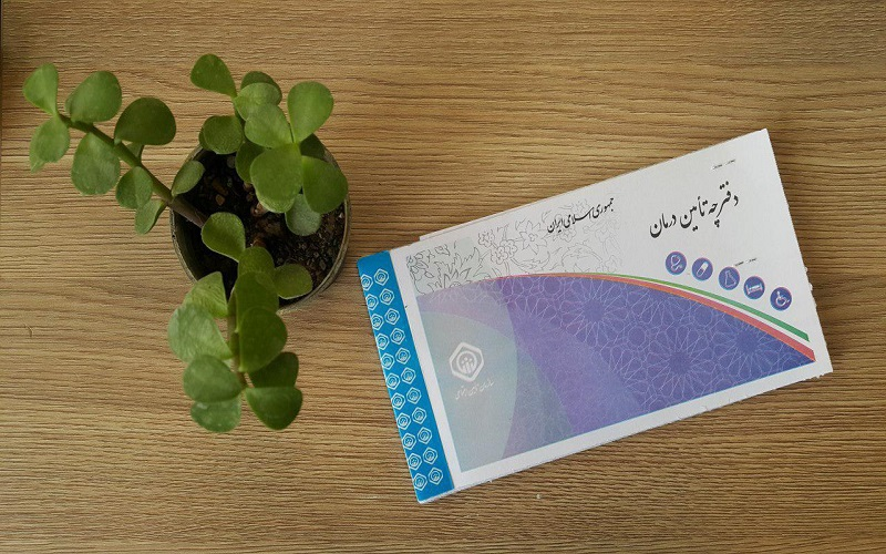 شعبه های بیمه تامین اجتماعی استان مرکزی