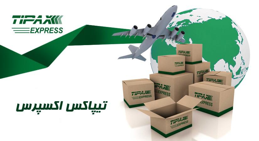 آدرس و تلفن شعبه های تیپاکس در شهر گرگان