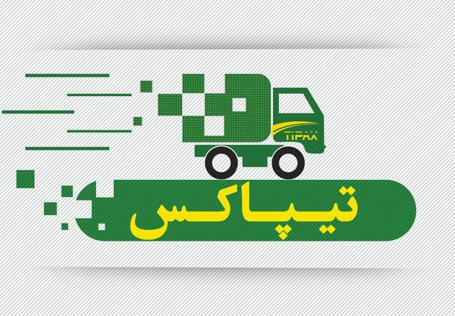 آدرس و تلفن شعبه های تیپاکس در شهر ساری