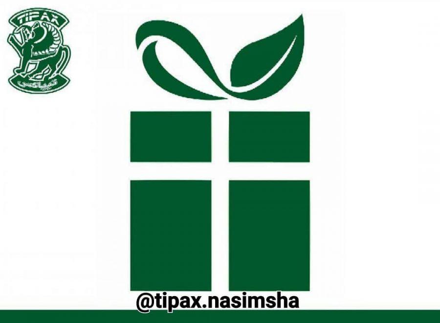 آدرس و تلفن شعبه های تیپاکس در شهر سنندج