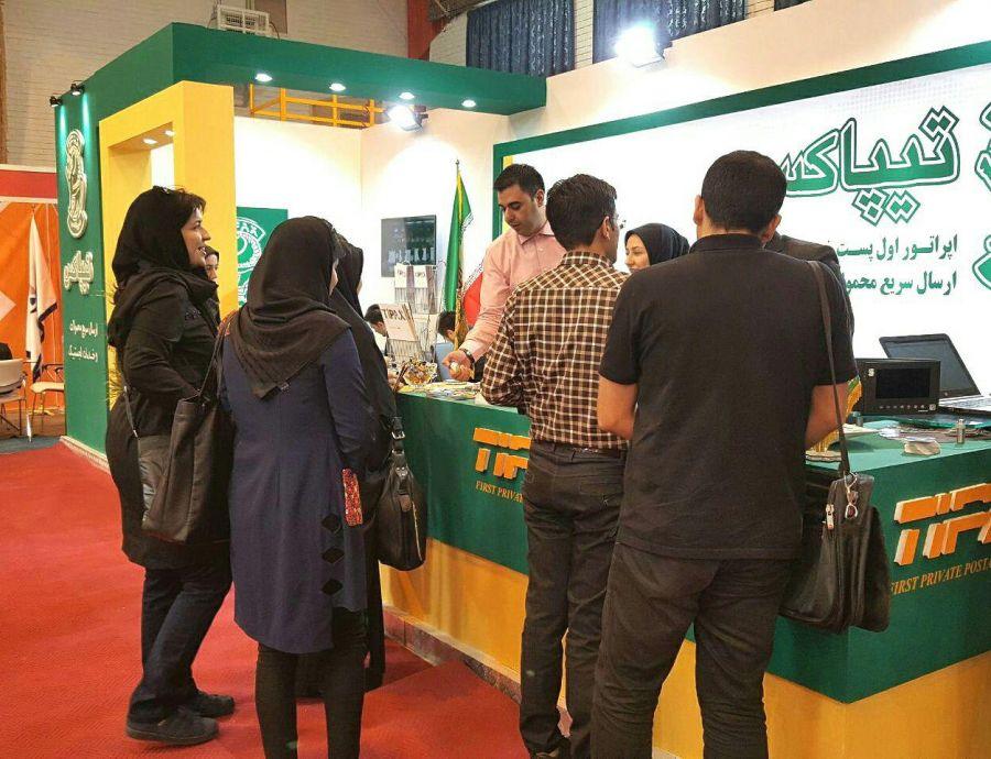 آدرس و تلفن شعبه های تیپاکس در شهر قائمشهر