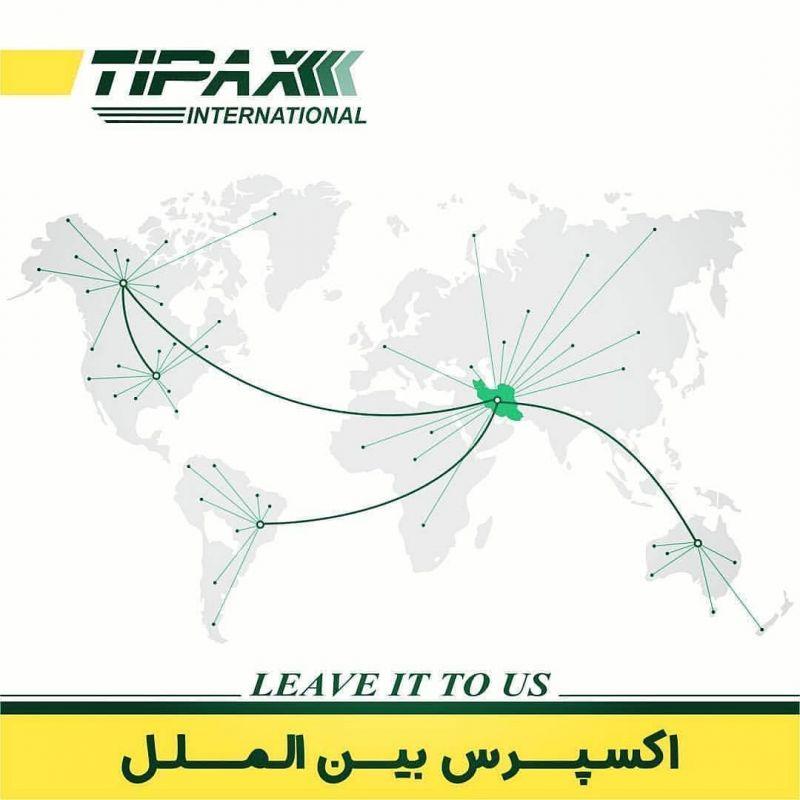 آدرس و تلفن شعبه های تیپاکس در شهر قزوین