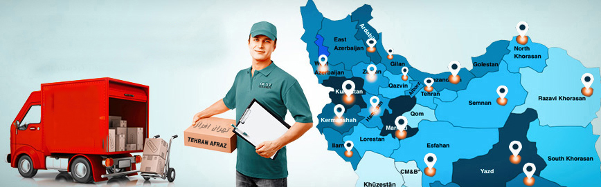 آدرس و تلفن شعبه های تیپاکس در شهر کازرون