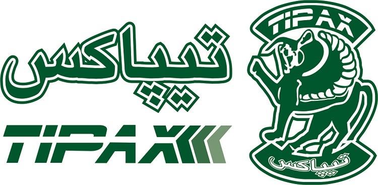 آدرس و تلفن شعبه های تیپاکس در شهر نکاء