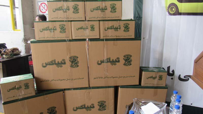 آدرس و تلفن شعبه های تیپاکس در شهر کرمان