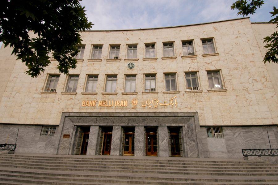 لیست شعبه های بانک ملی در تهران + آدرس و تلفن