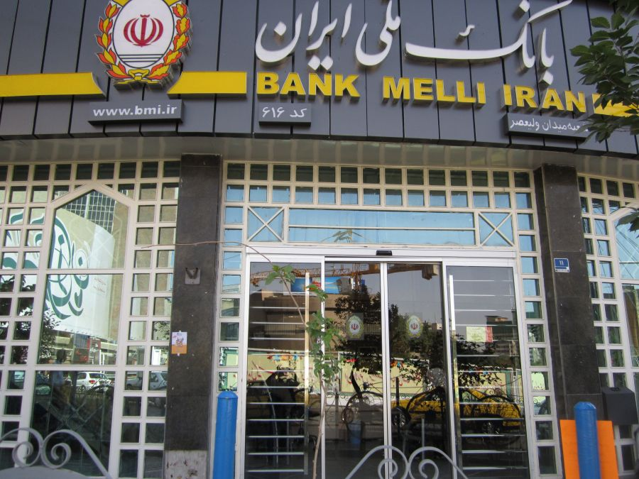 لیست شعبه های بانک ملی در شیراز + آدرس و تلفن