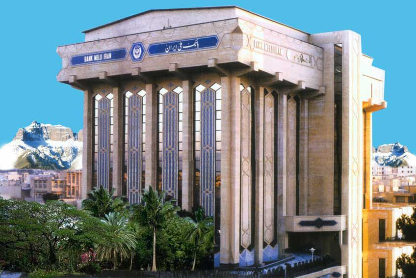 لیست شعبه های بانک ملی در ارومیه + آدرس و تلفن