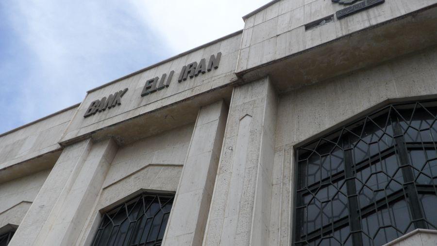 لیست شعبه های بانک ملی در شهرکرد + آدرس و تلفن