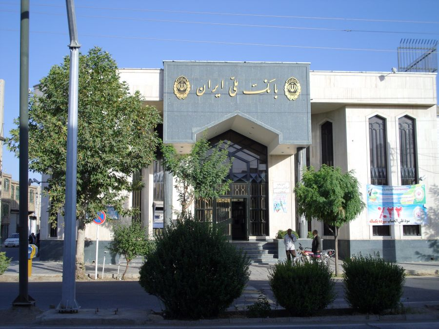 لیست شعبه های بانک ملی در زنجان + آدرس و تلفن