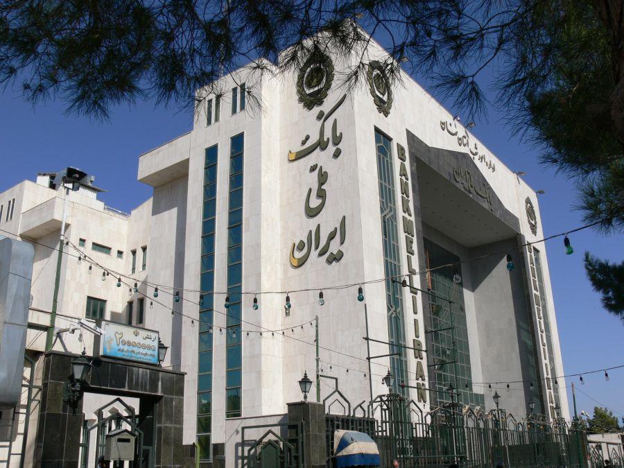 لیست شعبه های بانک ملی در سمنان + آدرس و تلفن