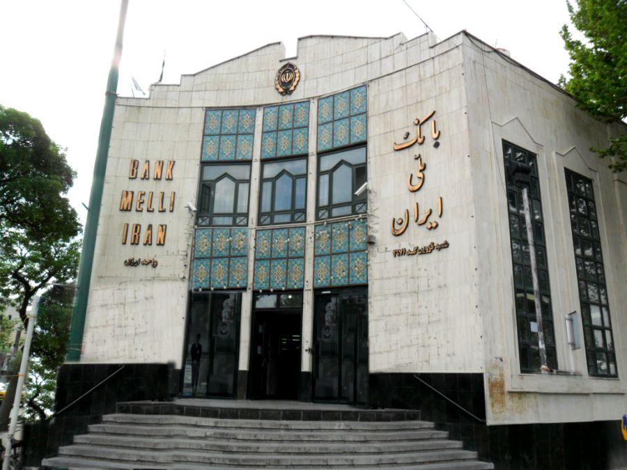 لیست شعبه های بانک ملی در قزوین + آدرس و تلفن