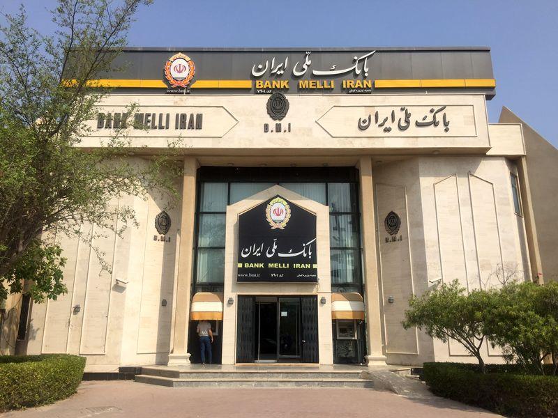 لیست شعبه های بانک ملی در یاسوج + آدرس و تلفن
