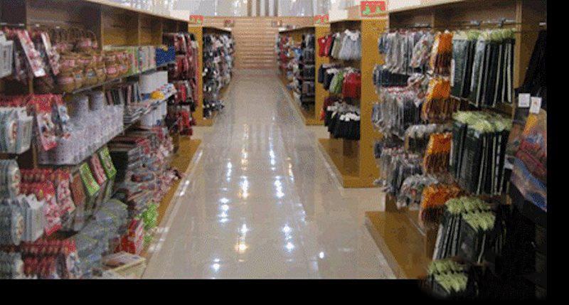 فروشگاه زنجیره ای خانه و کاشانه شعبه محمودآباد مازندران