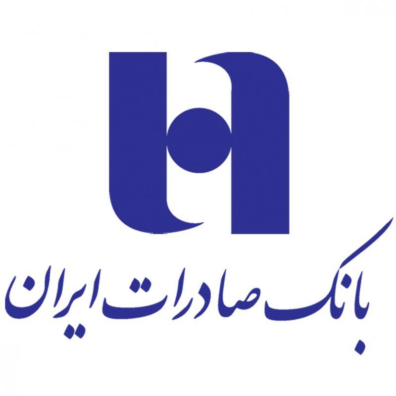 لیست شعبه های بانک صادرات در اصفهان + آدرس و تلفن