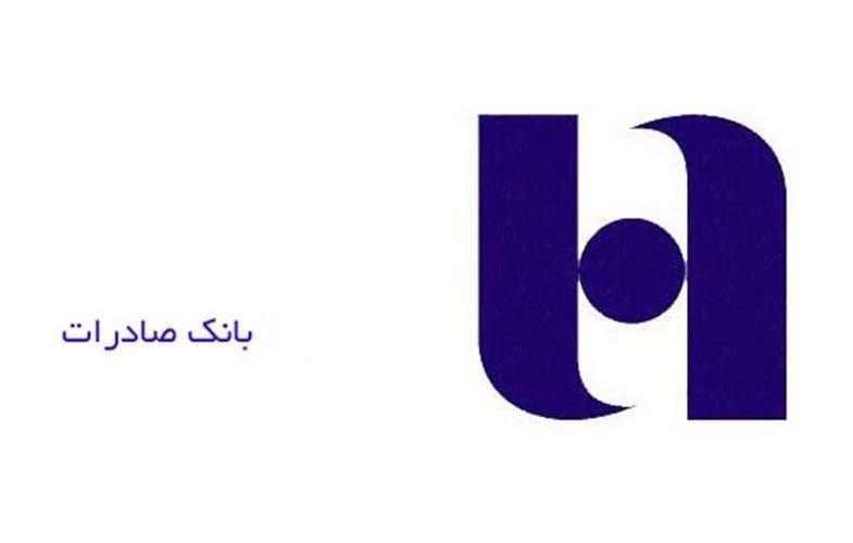لیست شعبه های بانک صادرات در بحنورد + آدرس و تلفن