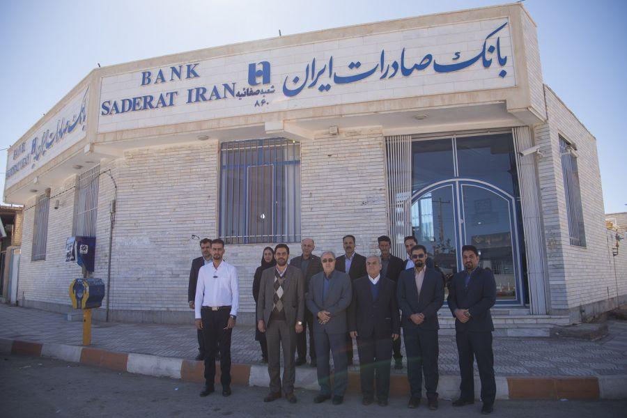 لیست شعبه های بانک صادرات در کرمان + آدرس و تلفن