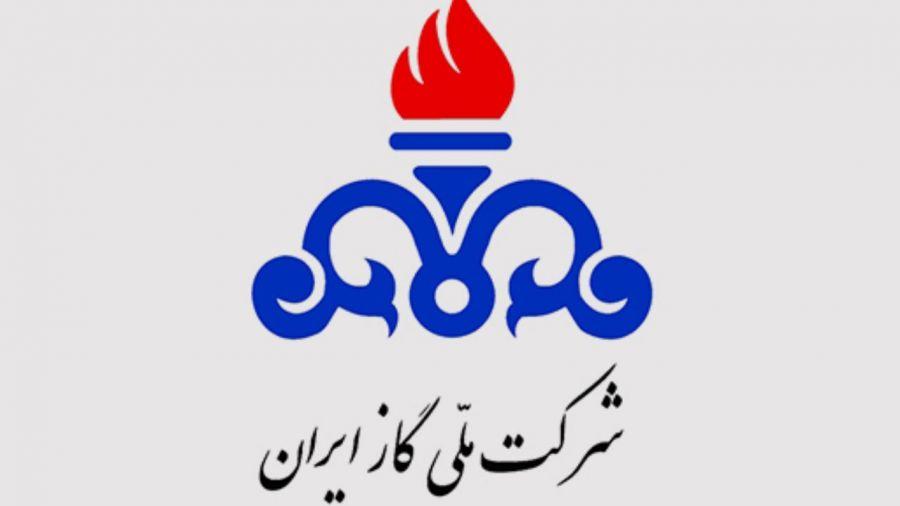 آدرس و تلفن مناطق و ادارات گاز استان اصفهان