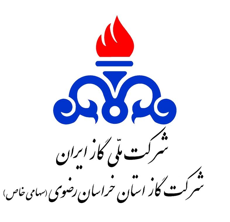 آدرس و تلفن شرکت اداره گاز مشهد و حومه