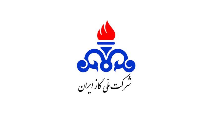 آدرس و تلفن شرکت اداره گاز اهواز