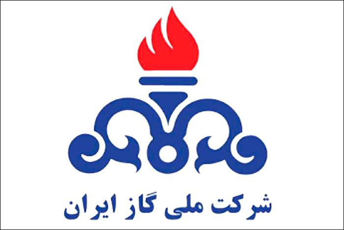 آدرس و تلفن شرکت اداره گاز استان زنجان
