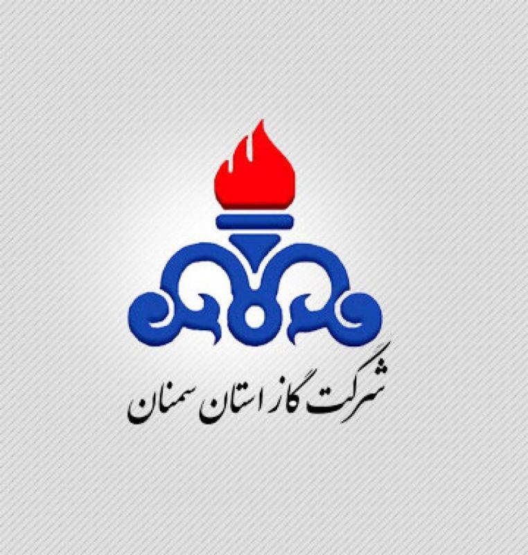 آدرس و تلفن شرکت اداره گاز استان سمنان
