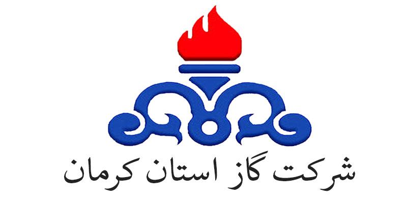 آدرس و تلفن شرکت اداره گاز استان کرمان
