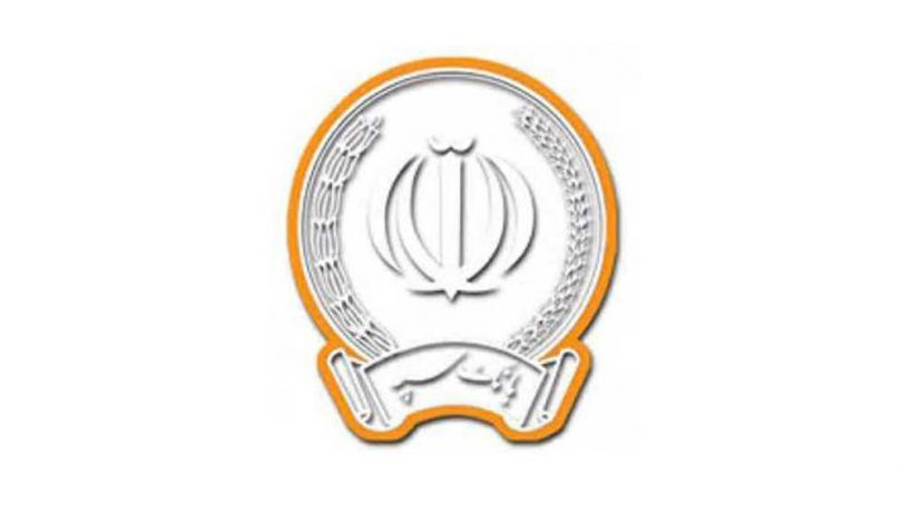 لیست شعبه های بانک سپه شهرکرد + آدرس و تلفن