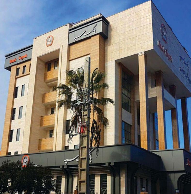 لیست شعبه های بانک سپه گرگان + آدرس و تلفن
