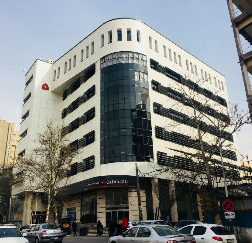 لیست شعبه های بانک ملت در تهران + آدرس و تلفن