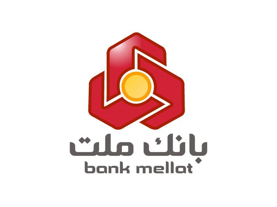 لیست شعبه های بانک ملت در اصفهان + آدرس و تلفن