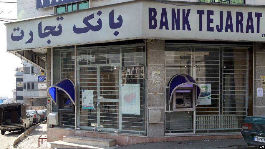 لیست شعبه های بانک تجارت بیرجند + آدرس و تلفن