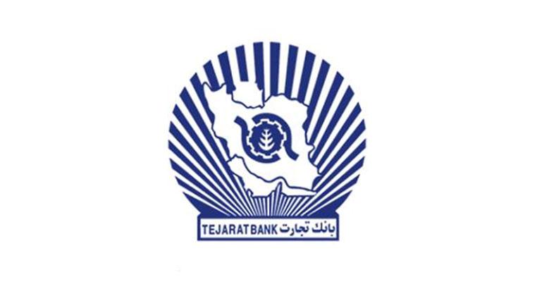 لیست شعبه های بانک تجارت یاسوج + آدرس و تلفن