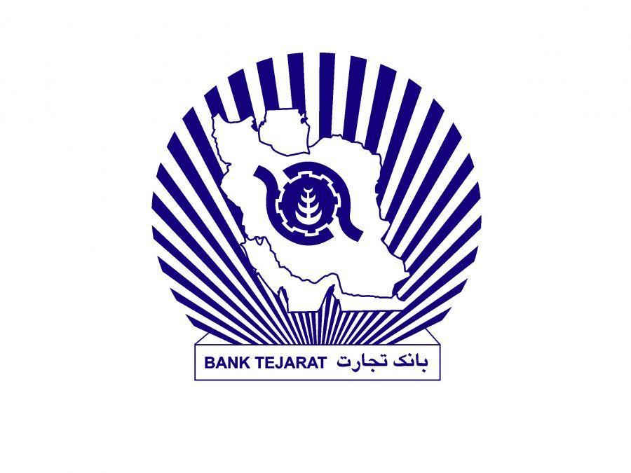 لیست شعبه های بانک تجارت گرگان + آدرس و تلفن