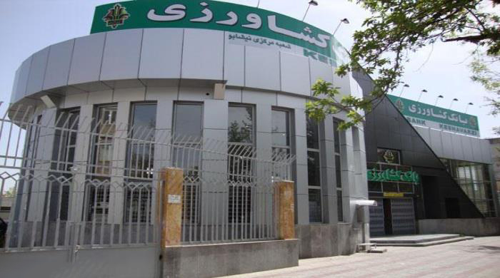لیست شعبه های بانک کشاورزی در اصفهان + آدرس و تلفن
