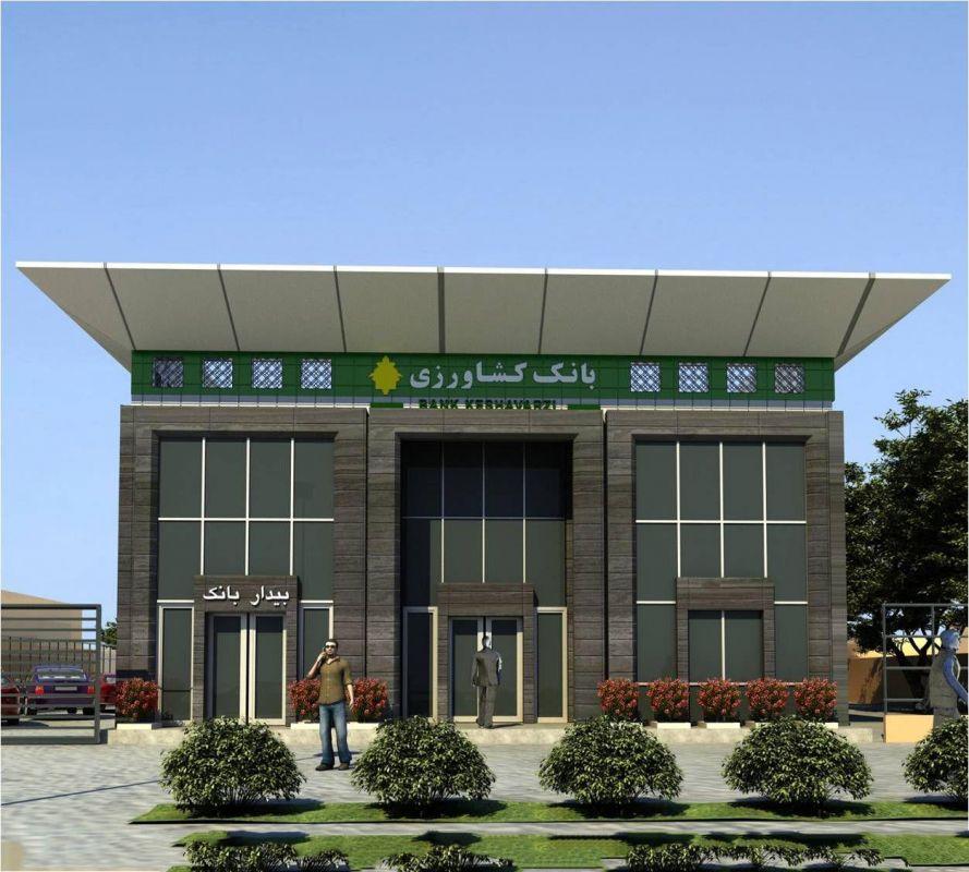 لیست شعبه های بانک کشاورزی در کرج + آدرس و تلفن