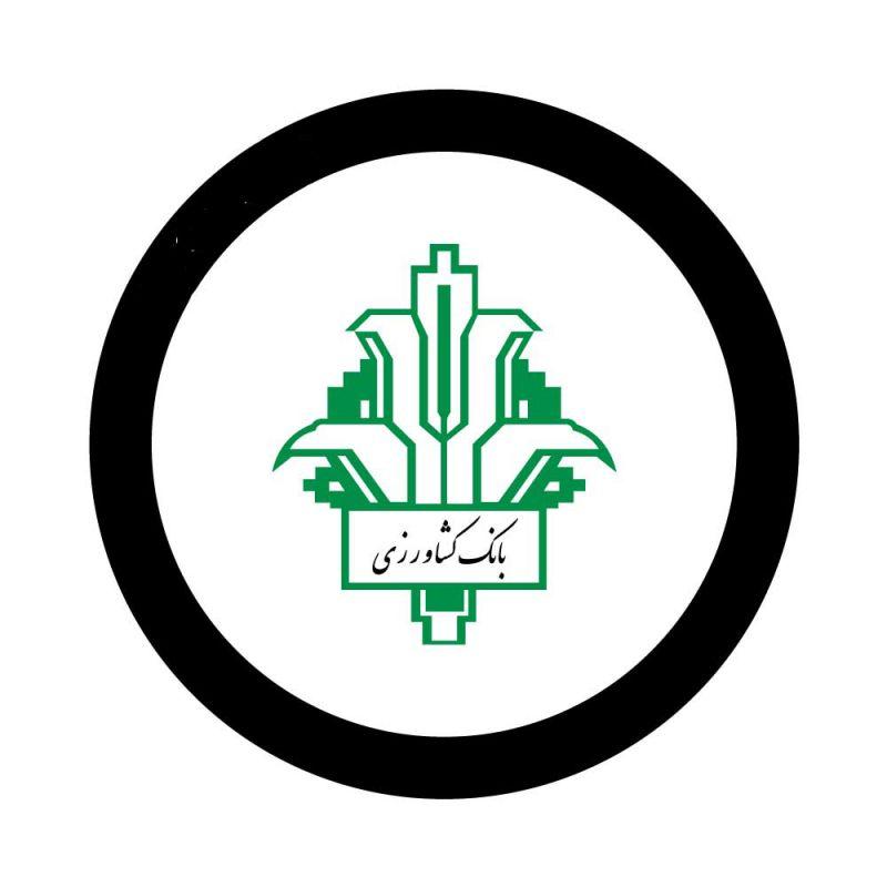 لیست شعبه های بانک کشاورزی در آبادان + آدرس و تلفن