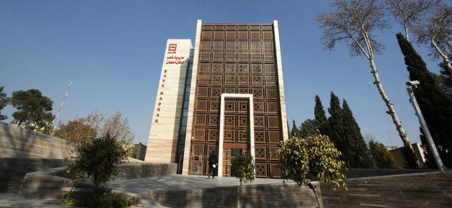 لیست شعبه های بانک مسکن در اصفهان + آدرس و تلفن