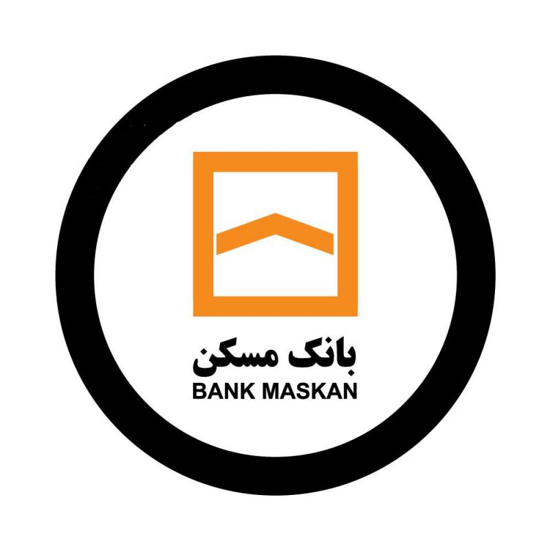لیست شعبه های بانک مسکن در ارومیه + آدرس و تلفن
