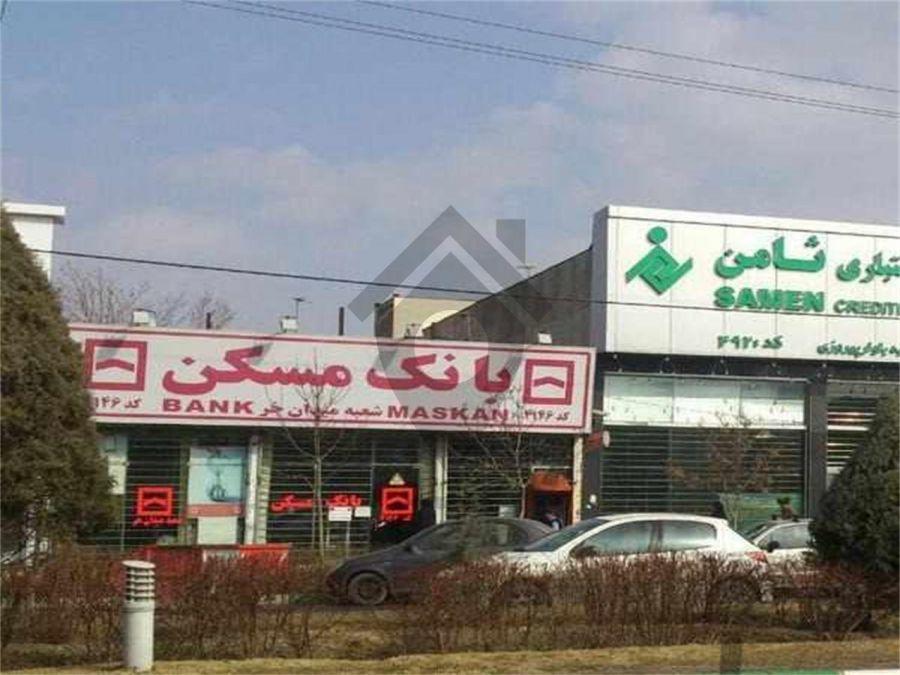 لیست شعبه های بانک مسکن در مشهد + آدرس و تلفن
